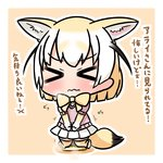 1girl >_< animal_ears bangs beige_legwear blonde_hair blush bow bowtie chibi closed_eyes closed_mouth commentary_request eyebrows_visible_through_hair fennec_(kemono_friends) fox_ears fox_girl fox_tail full_body gradient_hair hana_kazari kemono_friends kneeling multicolored_hair pee peeing peeing_self pink_sweater pleated_skirt short_sleeves skirt solo sweater tail thighhighs translation_request v-shaped_eyebrows wavy_mouth white_footwear white_hair white_skirt yellow_neckwear