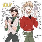 2boys barnaby_brooks_jr beard black_hair blonde_hair cabbie_hat cellphone erika_(sakana0529) facial_hair flipped_hair glasses green_eyes hat highres jacket kaburagi_t_kotetsu male_focus mirror multiple_boys phone simple_background smartphone sparkle tiger_&_bunny translation_request waistcoat white_background