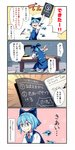 (9) 1girl 4koma :d arm_up asutora blue_bow blue_dress blue_eyes blue_hair book border bow cirno comic commentary_request death_note desk_lamp dress emphasis_lines eyebrows_visible_through_hair floral_background from_behind gradient gradient_background hair_between_eyes hair_bow highres holding holding_book holding_pencil ice ice_wings lamp neck_ribbon no_shoes open_mouth orange_background pencil pink_background puffy_short_sleeves puffy_sleeves red_neckwear red_ribbon ribbon scissors seiza shadow short_hair short_sleeves simple_background sitting smile socks table touhou translation_request upper_body v-shaped_eyebrows white_border white_legwear wing_collar wings yellow_background