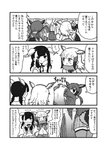 3girls afterimage bangs bird_wings black-headed_ibis_(kemono_friends) blush braid comic commentary eyebrows_visible_through_hair flying_sweatdrops frilled_sleeves frills gloves greyscale hair_bobbles hair_ornament head_wings highres japanese_crested_ibis_(kemono_friends) kemono_friends kotobuki_(tiny_life) long_sleeves monochrome multiple_girls neck_ribbon pleated_skirt ribbon scarlet_ibis_(kemono_friends) short_hair short_twintails sidelocks skirt thighhighs translation_request twin_braids twintails waving_arms wings zettai_ryouiki