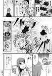 ! !? 4girls absurdres american_flag_dress american_flag_legwear bow cirno clownpiece comic dress fairy fairy_wings flower greyscale hair_bow hair_flower hair_ornament hat hieda_no_akyuu highres ice ice_wings japanese_clothes jester_cap kimono kousei_(public_planet) long_sleeves monochrome multiple_girls o_o patterned_clothing rope shaded_face shibari shibari_over_clothes short_hair short_sleeves touhou translated wings