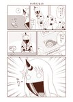 3girls anglerfish blank_eyes blush cellphone claws collar comic commentary detached_sleeves dress full-face_blush highres holding_smartphone horn horns kantai_collection long_hair monochrome moomin multiple_girls muppo northern_ocean_hime o_o open_mouth phone pointer sazanami_konami seaport_hime shinkaisei-kan smartphone sweater sweater_dress table tail translated wide_sleeves |_|