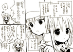 /\/\/\ 1boy 1girl :o anzu_(o6v6o) gumi gumiya hat monochrome open_mouth translation_request vocaloid