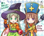 2girls arm_up bangs black_hat blue_background blunt_bangs blush bow bowtie brown_hair cape check_translation cosplay cross dragon_quest dragon_quest_iii dress eyebrows_visible_through_hair gloves green_dress green_eyes green_hair hat holding holding_staff holding_weapon looking_at_viewer mace mage_(dq3) mage_(dq3)_(cosplay) mitre multiple_girls nishida_satono open_mouth orange_gloves pote_(ptkan) priest_(dq3) priest_(dq3)_(cosplay) purple_eyes sash short_hair_with_long_locks sidelocks staff tareme tears teireida_mai touhou translation_request upper_body weapon witch_hat yellow_gloves yellow_neckwear