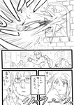 1girl 2boys beard blood bob_cut comic facial_hair fate/zero fate_(series) genderswap glasses greyscale hin matou_kariya monochrome multiple_boys rider_(fate/zero) sensha_otoko translated waver_velvet window