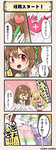 2girls 4koma >_< aburana_(flower_knight_girl) blonde_hair blush bow bow_panties brown_hair comic commentary_request elbow_gloves flower_knight_girl gloves hair_intakes long_hair multiple_girls nazuna_(flower_knight_girl) nose_blush panties red_eyes smile thighhighs translated underwear white_gloves white_legwear white_panties