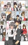 1boy 2girls admiral_(kantai_collection) alternate_costume anchor_necklace blush brown_hair closed_eyes comic commentary_request dress grey_hair grey_skirt hair_between_eyes hair_ornament hairband hairclip haruna_(kantai_collection) jacket jewelry kantai_collection long_hair long_sleeves multiple_girls necklace short_hair skirt suna_(sunaipu) translated wedding_dress white_jacket