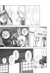3girls blush bow cirno comic detached_sleeves doujinshi ex-keine greyscale grin hair_bow hakurei_reimu highres horns kamishirasawa_keine kamonari_ahiru kiss monochrome multiple_girls smile touhou translated veranda yagokoro_eirin yuri