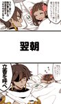1boy 1girl 3koma ahoge bed black_hair blanket blush bracelet brown_hair comic commentary_request crying dark_skin dark_skinned_male earrings fate/grand_order fate/prototype fate/prototype:_fragments_of_blue_and_silver fate_(series) flower hair_flower hair_ornament highres jewelry karasumaru lying_on_bed nefertiti_(fate/prototype_fragments) open_mouth ozymandias_(fate) pillow short_hair snow_bunny yellow_eyes