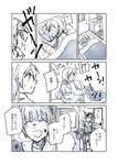 !? 2girls :d bow charin clock closed_eyes comic futon hair_bow kantai_collection monochrome multiple_girls open_mouth pantyhose partially_translated pillow pleated_skirt ponytail school_uniform serafuku shiranui_(kantai_collection) short_sleeves sink skirt smile sweatdrop translation_request under_covers waking_up yuubari_(kantai_collection)