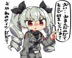 1girl anchovy anzio_military_uniform commentary drill_hair girls_und_panzer green_hair kanikama long_hair lowres military military_uniform orange_eyes solo sweatdrop translated triangle_mouth twin_drills uniform