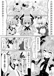 3girls absurdres ahoge blush breasts cleavage closed_eyes comic commentary_request elizabeth_bathory_(fate) elizabeth_bathory_(fate)_(all) fate/grand_order fate_(series) food fruit greyscale hair_ribbon hands_in_sleeves highres horns kiyohime_(fate/grand_order) long_hair long_sleeves monochrome multiple_girls nero_claudius_(fate) nero_claudius_(fate)_(all) open_mouth parfait pointy_ears ribbon slit_pupils sparkle tanakara translation_request wrist_cuffs