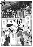 1girl animal_ears bad_id bad_pixiv_id comic constantia_harvey dakku_(ogitsune) debris doujinshi greyscale gun monochrome neuroi panties skirt strike_witches_1940 striker_unit tail translated underwear weapon world_witches_series