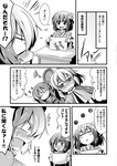 ... 3girls animal_ears blush capelet censored closed_eyes comic desk flower hair_flower hair_ornament hieda_no_akyuu ichimi monochrome mouse_ears multiple_girls nazrin open_mouth short_hair sleeping smile surprised tatara_kogasa touhou translated zzz
