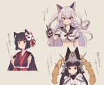 3girls animal_ear_fluff animal_ears azur_lane bangs black_gloves black_kimono black_sailor_collar blue_nails blush braid breasts brown_background brown_hair cannon cat_ears cat_mask closed_mouth commentary_request cropped_torso eyebrows_visible_through_hair fake_animal_ears fingerless_gloves fingernails fox_ears gloves grey_hair grin hair_between_eyes headpiece japanese_clothes kimono large_breasts long_hair looking_at_viewer mask mask_on_head medium_breasts multicolored multicolored_nails multiple_girls nagato_(azur_lane) nagato_(azur_lane)_(old_design) nail_polish natsuki_teru puffy_short_sleeves puffy_sleeves red_eyes red_nails sailor_collar school_uniform serafuku shirt short_eyebrows short_hair short_sleeves side_braid simple_background single_braid smile thick_eyebrows translation_request turret two_side_up very_long_hair white_kimono white_shirt wolf_ears yamashiro_(azur_lane) yuudachi_(azur_lane)