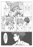 1boy 1girl anger_vein bad_id bad_pixiv_id blush comic greyscale hair_ribbon hallway highres kamijou_touma kaname_madoka kosshii_(masa2243) mahou_shoujo_madoka_magica monochrome ribbon tears to_aru_majutsu_no_index translated twintails
