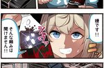 1girl bad_id bad_twitter_id blonde_hair blue_eyes bottle coca-cola coca-cola_zero cola comic commentary drink emphasis_lines eyebrows_visible_through_hair food gambier_bay_(kantai_collection) grin hair_between_eyes hellsing highres holding holding_bottle ido_(teketeke) kantai_collection long_hair mentos motion_lines parody smile solo speech_bubble translated twintails