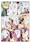 /\/\/\ 3girls cape clenched_teeth comic dress earmuffs fuukadia_(narcolepsy) green_dress green_eyes green_hair hat hat_ribbon juliet_sleeves long_sleeves mononobe_no_futo multiple_girls newspaper ponytail puffy_sleeves ribbon silver_hair soga_no_tojiko sweatdrop teeth touhou toyosatomimi_no_miko translated wide_sleeves