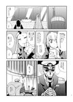 1boy 2girls abyssal_admiral_(kantai_collection) cellphone comic desk greyscale hat highres hood hoodie horn kantai_collection monochrome multiple_girls phone re-class_battleship seaport_hime skeleton smartphone tail tsuru_(clainman) uniform white_hair