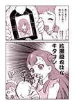 !? /\/\/\ 2girls 2koma :d @_@ ^_^ blood closed_eyes comic commentary_request covering_mouth double_v female_pervert hair_bun hair_over_one_eye hugtto!_precure long_hair mirai_pad_(precure) monochrome multiple_girls neckerchief nono_hana nosebleed o_o open_mouth pervert photo_(object) precure school_uniform serafuku smile speed_lines sweatdrop tablet translation_request ueyama_michirou v yakushiji_saaya yuri