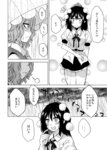 ... 2girls blush comic frown greyscale hane_(hanegoya) hat kazami_yuuka monochrome multiple_girls pointy_ears rain shameimaru_aya short_hair sigh skirt tokin_hat touhou translated umbrella wet wet_clothes
