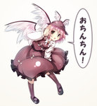 1girl animal_ears blush chin-chin full_body gorilla_(bun0615) hat highres kneehighs long_sleeves mary_janes mystia_lorelei open_mouth pink_hair shoes short_hair simple_background skirt solo touhou white_background wings yellow_eyes