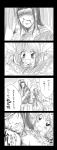 1boy 1girl 4koma bad_id bad_pixiv_id chinese_clothes cirno comic commentary_request crossover facial_hair goatee greyscale headdress highres monochrome mustache panties shin_sangoku_musou striped striped_panties touhou translated una_kata underwear zhuge_liang