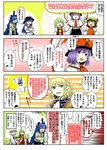2019 4koma 6+girls =_= animal_ears arms_up black_skirt blonde_hair blue_hair bow brown_eyes brown_hair capelet cat_ears chen closed_eyes comic commentary_request cravat crossed_arms drawstring dress faceless faceless_female facing_viewer flying_sweatdrops fox_tail frilled_capelet frills green_eyes green_hair grey_hoodie hagoromo hair_between_eyes hair_bow half_updo hand_on_another's_back hat hat_ribbon hinanawi_tenshi jewelry juliet_sleeves jumping kazami_youka kazami_yuuka layered_dress leaf long_hair long_sleeves mizuhashi_parsee mob_cap multiple_girls multiple_tails nagae_iku object_on_head open_mouth plaid plaid_vest pointy_ears puffy_sleeves purple_hair red_neckwear red_vest ribbon shawl shirt short_hair single_earring skirt sleeves_past_fingers sleeves_past_wrists sneer stuffed_animal stuffed_cat stuffed_toy sweatdrop tail touhou translation_request very_long_hair vest white_capelet white_dress white_neckwear white_shirt yakumo_ran yellow_neckwear yokochou yorigami_shion