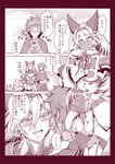 1boy 1girl :d aaoyama animal_ears belt blush bracer braid breasts cleavage comic commentary_request covered_nipples elbow_gloves erune gloves gran_(granblue_fantasy) granblue_fantasy hair_between_eyes hairband heles highres hood hoodie long_hair looking_at_viewer monochrome open_mouth pauldrons smile sweatdrop translation_request very_long_hair