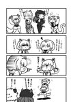 4girls animal_ears anteater_ears anteater_tail bow bowtie carrying center_frills comic fur_collar greyscale hair_bow highres hippopotamus_(kemono_friends) hippopotamus_ears hippopotamus_tail jaguar_(kemono_friends) jaguar_ears jaguar_print jaguar_tail kemono_friends kotobuki_(tiny_life) long_hair long_sleeves monochrome multicolored_hair multiple_girls pantyhose piggyback pleated_skirt short_hair short_sleeves shorts silky_anteater_(kemono_friends) skirt southern_tamandua_(kemono_friends) tail thighhighs translation_request zettai_ryouiki