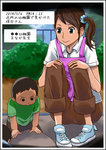 1girl 2boys apron brown_hair bush child commentary hagaa hands_on_knees looking_down multiple_boys original outdoors scrunchie side_ponytail squatting translated voyeurism
