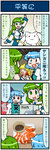 3girls 4koma :3 arm_up artist_self-insert blonde_hair blue_hair breasts coconut_crab comic commentary crab detached_sleeves frog_hair_ornament green_eyes green_hair hair_ornament heterochromia highres juliet_sleeves karakasa_obake kochiya_sanae kyubey large_breasts long_sleeves lost_universe mahou_shoujo_madoka_magica millennium_feria_nocturne mizuki_hitoshi multiple_girls open_mouth puffy_sleeves real_life_insert red_eyes shirt skirt smile snake_hair_ornament sweat tatara_kogasa touhou translated umbrella
