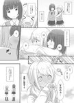 +++ 2girls :d >_< bangs blush closed_eyes closed_mouth collared_shirt comic commentary_request covered_mouth eyebrows_visible_through_hair full-face_blush greyscale hand_up head_tilt hug hug_from_behind kago_no_tori long_hair long_sleeves monochrome multiple_girls neck_ribbon open_mouth original parted_lips pleated_skirt profile ribbon shirt skirt sleeves_past_wrists smile sweater_vest translation_request whispering xd yuri