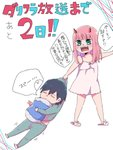1boy 1girl 1koma bangs black_hair closed_eyes collarbone comic commentary_request couple darling_in_the_franxx eyebrows_visible_through_hair fangs green_eyes green_pajamas hetero highres hiro_(darling_in_the_franxx) horns long_hair mukkun696 nightgown oni_horns pajamas pillow pillow_hug pink_hair red_horns shirtless short_hair sleeping sleeveless speech_bubble thighs translation_request v zero_two_(darling_in_the_franxx)
