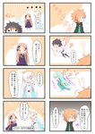 !? ... /\/\/\ 2boys 3girls 4koma :o ? abigail_williams_(fate/grand_order) absurdres anastasia_(fate/grand_order) bangs black_bow black_dress black_pants bloomers blue_cloak blue_eyes blush bow brown_eyes brown_hairband brown_ribbon bug butterfly cape chaldea_uniform chestnut_mouth clenched_hand cloak comic commentary_request dragon_horns dress eighth_note fate/extra fate/grand_order fate_(series) flying_sweatdrops fujimaru_ritsuka_(male) green_cape green_eyes green_hair green_kimono green_shirt hair_bow hair_over_one_eye hair_ribbon hairband highres horns insect jacket japanese_clothes kimono kiyohime_(fate/grand_order) light_brown_hair long_hair long_sleeves multiple_4koma multiple_boys multiple_girls musical_note no_hat no_headwear o_o open_mouth orange_bow pants parted_bangs polka_dot polka_dot_bow profile ribbon robin_hood_(fate) royal_robe shirt silver_hair sleeves_past_fingers sleeves_past_wrists solid_circle_eyes sparkle standing su_guryu teardrop underwear uniform very_long_hair white_bloomers white_dress white_jacket