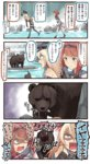 2girls 4koma aircraft airplane animal ark_royal_(kantai_collection) bare_shoulders bear bismarck_(kantai_collection) blonde_hair blue_eyes brown_gloves comic commentary corset detached_sleeves fish gloves grey_legwear hair_between_eyes hairband hat highres ido_(teketeke) kantai_collection long_hair long_sleeves military military_uniform multiple_girls open_mouth peaked_cap red_hair revision shaded_face short_hair speech_bubble swordfish_(airplane) thighhighs tiara translated uniform white_corset