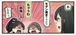 1koma 3girls :d angry bangs black_hair blank_eyes blue_eyes blush comic commentary_request emphasis_lines glasses gradient gradient_background green_hairband hair_between_eyes hair_ornament hair_ribbon hairband hairclip headgear high_ponytail ido_(teketeke) kansaiben kantai_collection kuroshio_(kantai_collection) long_hair looking_at_another motion_lines multi-tied_hair multiple_girls nisshin_(kantai_collection) no_nose ooyodo_(kantai_collection) open_mouth parted_bangs ponytail portrait radar_hair_ornament red_background red_ribbon ribbon rimless_eyewear shaded_face short_hair smile speech_bubble square_mouth translated wavy_mouth