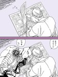1boy 2koma comic indian_style jojo_no_kimyou_na_bouken killer_queen kira_yoshikage male_focus merumeru626 monochrome newspaper reading sitting stand_(jojo) translation_request