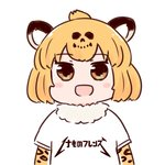 1girl :d animal_ears bangs batta_(ijigen_debris) blush_stickers brand_name_imitation chibi clothes_writing commentary copyright_name elbow_gloves eyebrows_visible_through_hair fur_collar gloves heavy_metal jaguar_(kemono_friends) jaguar_ears jaguar_print kemono_friends looking_at_viewer metallica open_mouth orange_gloves orange_hair shirt short_hair simple_background smile solo translated upper_body white_background white_shirt