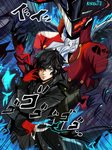 1boy absurdres amamiya_ren arsene_(persona_5) black_hair chain fire gloves hat highres holding jojo_no_kimyou_na_bouken jojo_pose karbuitt looking_at_viewer male_focus mask persona persona_5 pose red_eyes red_gloves short_hair solo super_smash_bros. top_hat wings
