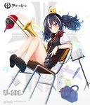 1girl anchor_symbol animal azur_lane bag bangs baseball_cap beamed_sixteenth_notes bird black_footwear black_hair blue_eyes blush bow bowtie candy candy_wrapper cardigan_vest chair chair_tipping character_name chick closed_mouth commentary_request copyright_name eighth_note eyebrows_visible_through_hair food grey_skirt hair_between_eyes hat hat_removed headwear_removed holding holding_instrument instrument lollipop manjuu_(azur_lane) multicolored_hair musical_note official_art on_chair plaid plaid_skirt pleated_skirt quarter_note red_headwear red_neckwear school_bag school_chair school_uniform sheet_music shirt shoe_soles shoes short_sleeves sitting skirt smile solo streaked_hair torpedo treble_clef trumpet twintails u-101_(azur_lane) white_hair white_shirt yano_mitsuki
