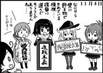 +_+ 5girls :d :o ahoge akebono_(kantai_collection) anchor_symbol bell calligraphy comic dated elbow_gloves flat_cap flower folded_ponytail gloves greyscale hair_bell hair_flower hair_ornament hat hibiki_(kantai_collection) inazuma_(kantai_collection) jingle_bell kantai_collection kneehighs long_hair monochrome multiple_girls nanodesu_(phrase) o_o open_mouth otoufu pantyhose scarf school_uniform sendai_(kantai_collection) serafuku shitty_admiral_(phrase) side_ponytail simple_background skirt smile thighhighs translated two_side_up ushio_(kantai_collection) very_long_hair zettai_ryouiki