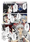 3girls :d :p absurdres anger_vein angry bandages black_hair blood bow bracelet bruise comic commentary_request cracking_knuckles crossed_bandaids defeat dress fangs fujiwara_no_mokou hair_bow hat highres horns impossible_spell_card injury jewelry kamishirasawa_keine kijin_seija long_hair multicolored_hair multiple_girls open_mouth papiko_(papiko8901) partially_translated red_hair silver_hair smile streaked_hair suspenders teardrop tongue tongue_out torn_clothes touhou translation_request upside-down white_hair