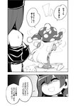 2girls aircraft airplane anger_vein animal bare_shoulders bear_head closed_eyes clownpiece collar comic fairy_wings greyscale hat hecatia_lapislazuli jester_cap monochrome multiple_girls neck_ruff pencil playing polka_dot sayakata_katsumi stuffed_toy sweatdrop touhou toy toy_airplane translated wings