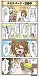 4koma :d :o aburana_(flower_knight_girl) bangs black_ribbon blonde_hair brown_hair closed_eyes comic commentary_request elbow_gloves flower_knight_girl ginran_(flower_knight_girl) gloves green_ribbon hair_ribbon helmet long_hair multiple_girls nazuna_(flower_knight_girl) open_mouth panties ponytail purple_eyes red_eyes ribbon robot saintpaulia_(flower_knight_girl) smile speech_bubble tagme translation_request two_side_up underwear waremokou_(flower_knight_girl) white_gloves white_legwear winding_key wrench