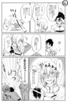 1girl 2boys banana_peel bedivere blush cape closed_eyes comic dot_pupils embarrassed fate/grand_order fate_(series) flying_sweatdrops fujimaru_ritsuka_(male) glasses greyscale hair_over_one_eye head_bump highres hug looking_at_another mash_kyrielight monochrome multiple_boys open_mouth short_hair slipping sweat translated yumemi_gachiko