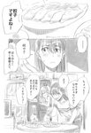 ... 2girls alternate_costume bangs bowl breasts closed_eyes collarbone comic cup dumpling eyebrows_visible_through_hair fingernails food greyscale hair_between_eyes hair_ribbon hanging_scroll holding holding_bowl holding_cup ice ice_cube indoors jiaozi kantai_collection kashima_(kantai_collection) leaning_forward long_hair monochrome multiple_girls ooi_(kantai_collection) open_mouth parted_lips picture_frame plate ribbon rice_bowl sagamiso scroll shirt short_sleeves sliding_doors smile speech_bubble spoken_ellipsis steam sweat t-shirt table teeth television towel translated twintails twitter_username wavy_hair