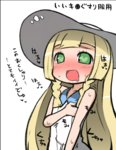 1girl :d bangs blonde_hair blunt_bangs blush commentary_request dot_nose dress drooling eyebrows_visible_through_hair flat_chest fukurou_(owl222) green_eyes groping hand_on_own_chest hat heart heart-shaped_pupils lillie_(pokemon) long_hair looking_at_viewer open_mouth pokemon pokemon_(game) pokemon_sm simple_background smile solo sun_hat sweat symbol-shaped_pupils torogao translated trembling upper_body very_long_hair white_background white_dress
