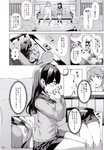 1boy 1girl absurdres admiral_(kantai_collection) akebono_(kantai_collection) arms_up cardigan couch danbo_(rock_clime) doughnut doujinshi eating eating_contest emphasis_lines food greyscale highres kantai_collection long_hair monochrome oboro_(kantai_collection) pastry_box sazanami_(kantai_collection) sitting skirt translated uniform ushio_(kantai_collection)