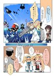 1boy 4girls admiral_(kantai_collection) ahoge black_hair blonde_hair blue_eyes braid brown_hair comic crying crying_with_eyes_open damaged eyebrows_visible_through_hair gambier_bay_(kantai_collection) hair_between_eyes hair_flaps hair_ornament hairband hat kantai_collection maiku military military_hat military_uniform multiple_girls remodel_(kantai_collection) rigging salute school_uniform serafuku shigure_(kantai_collection) shinkaisei-kan side_braid tears translated twintails uniform wo-class_aircraft_carrier yuudachi_(kantai_collection)
